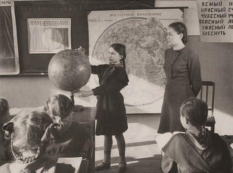 Тематическая подборка: Школьная тема в произведениях якутских писателей