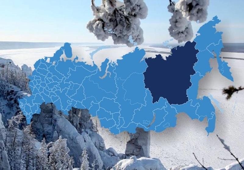 Тематическая подборка: Снежная страна Якутия-Саха