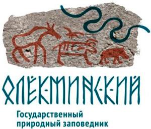 """Государственный природный заповедник """"Олекминский"""""""