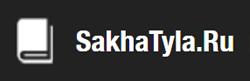 SakhaTyla.Ru - Якутский словарь